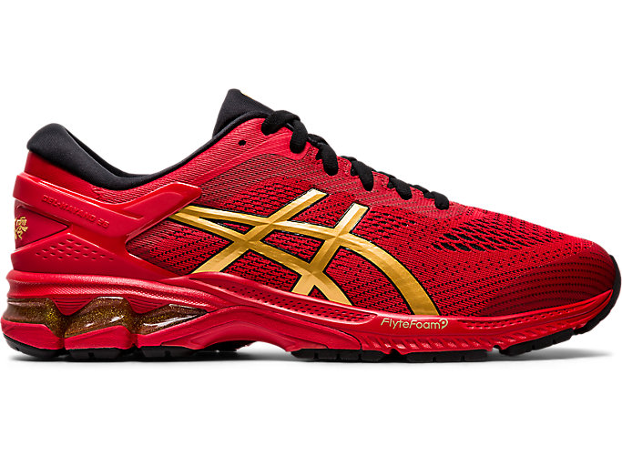 Alternative image view of GEL-KAYANO™ 26, CLASSIC RED/PURE GOLD