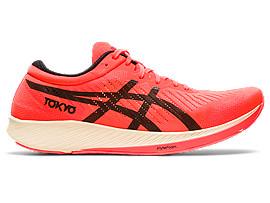 Men's Running Shoes | ASICS