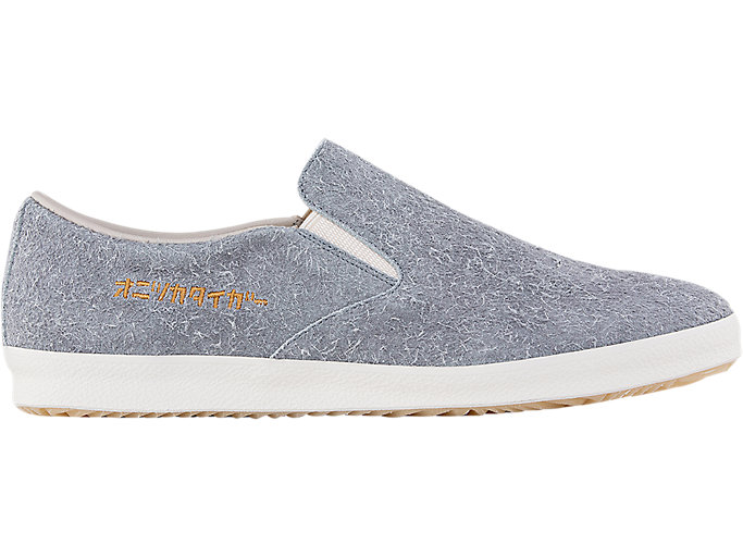 Alternative image view of TIGER SLIP-ON DELUXE
