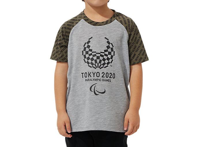 Front Top view of KIDS Tシャツ(東京2020パラリンピックエンブレム), ヘザーグレー×マントルグリーン
