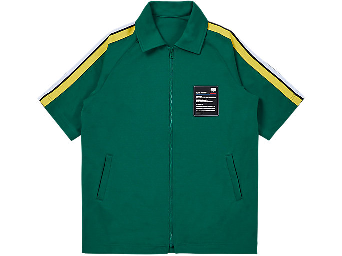 Alternative image view of SS TRACK TOP, GREEN