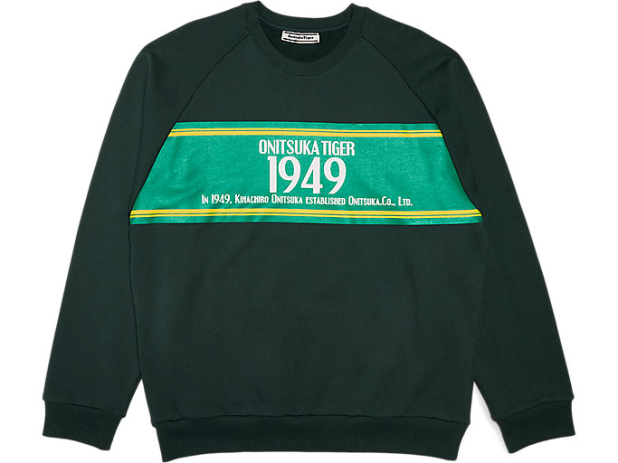 Alternative image view of SWEAT TOP, Mantle Green
