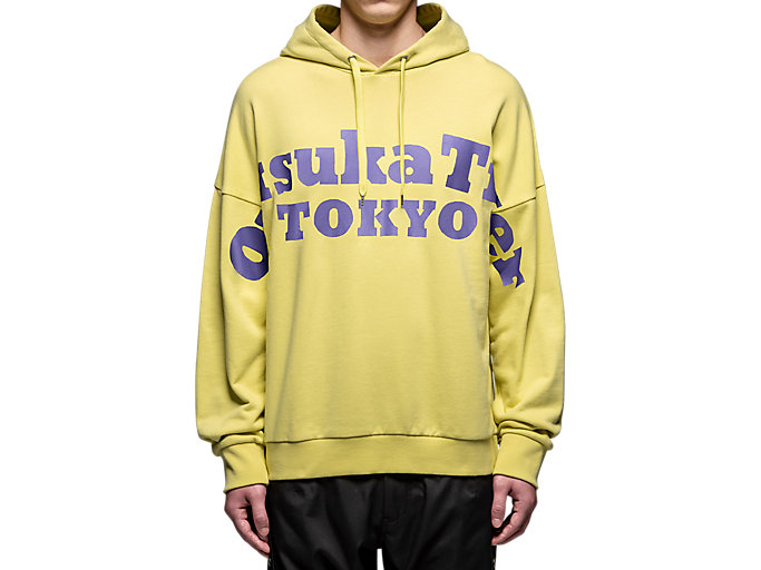 Alternative image view of HOODIE, Huddle Yellow/Violet