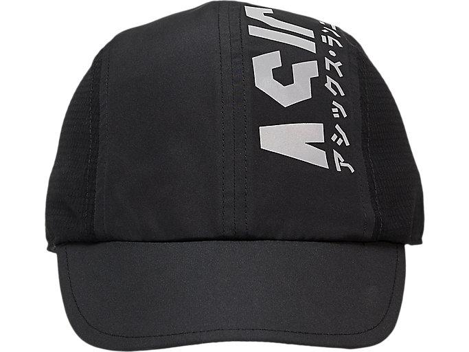 Alternative image view of KATAKANA CAP, Performance Black