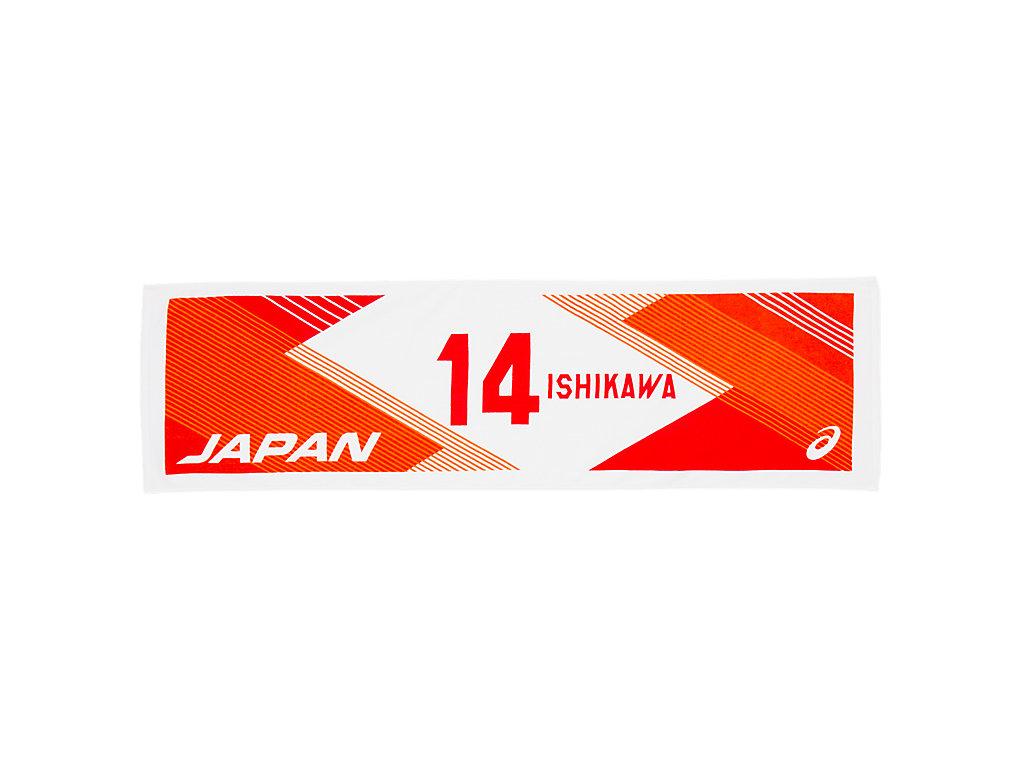 VB男子日本代表応援スポーツタオル