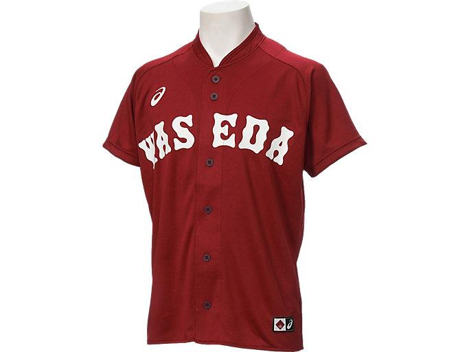 Alternative image view of 早稲田 ベースボールレプリカユニフォームシャツ, Wレッド