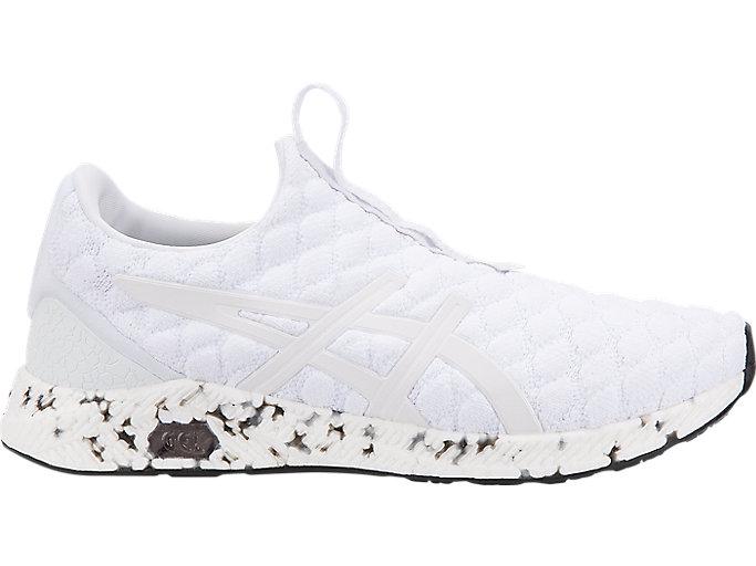 Men's HyperGEL-KENZEN | White/White/Carbon | Running Shoes | ASICS